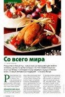 o_19jpbk3pq169sc111ahlln61m64a.pdf - Page 6