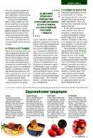 o_19jpbk3pq169sc111ahlln61m64a.pdf - Page 7