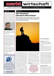 September 2008 - Markt-Wirtschaft