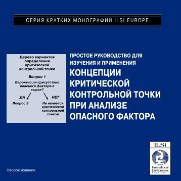 Download the Russian version here (pdf) - International Life ...
