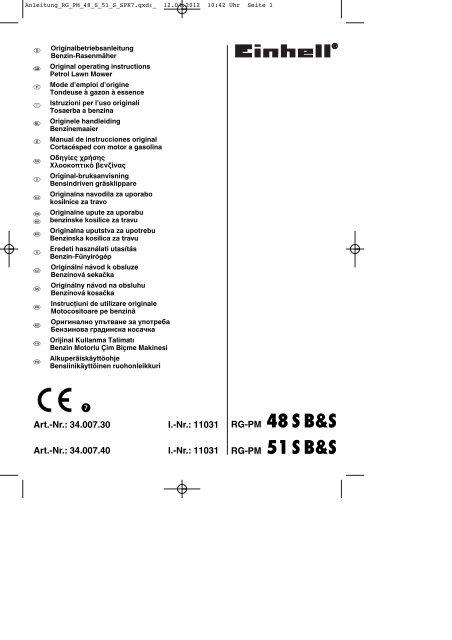 Lama di ricambio BG-PM 24 P per tosaerba Einhell