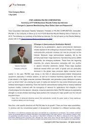 FY12/09 Follow-Up Company Visit Summary(PDF ... - IRTV Network
