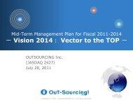 Vision 2014 - IRTV Network