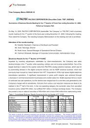 FY12/09 Q1 Summary of Business Results Meeting ... - IRTV Network