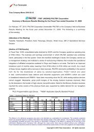 FY12/09 Summary of Business Results Meeting(PDF ... - IRTV Network