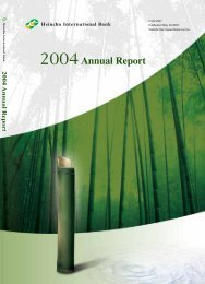 2004 - Asianbanks.net