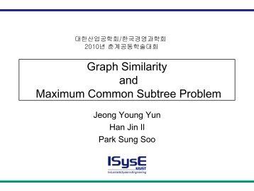 Graph Similarity and Maximum Common Subtree Problem