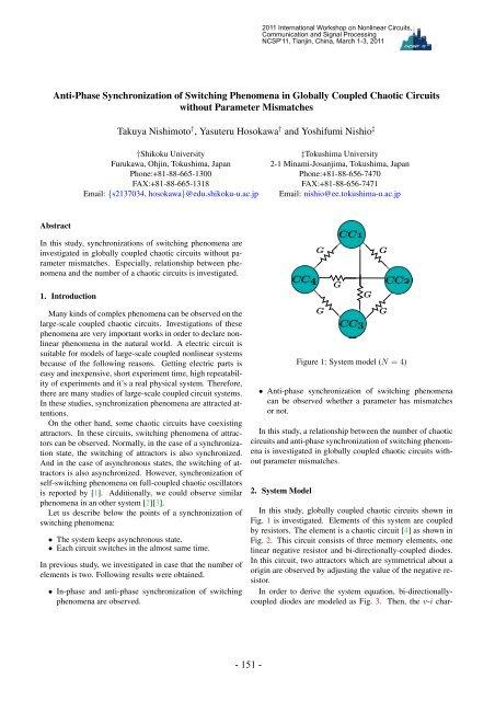 Anti-Phase Synchronization of Switching Phenomena in Globally
