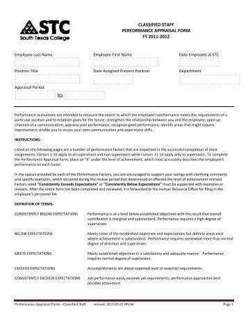 AF Form 724, P1