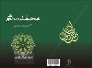 eBooklet - Al-Huda International
