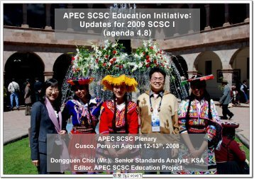 슬라이드 1 - APEC Standards Education Initiative