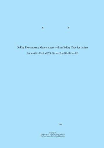x線分析の進歩38 別刷 物質 材料研究機構