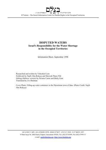 Disputed Waters - Israel's Occupation