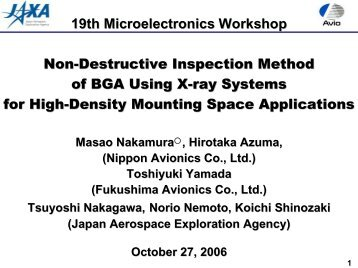 Microfocus X-ray(FCR) - 宇宙航空研究開発機構