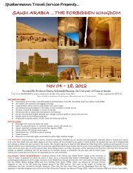 SAUDI ARABIA …THE FORBIDDEN KINGDOM Nov 04 – 18, 2012