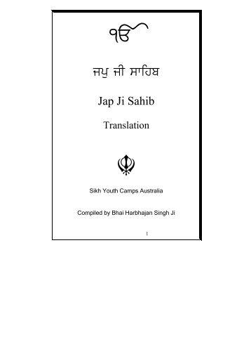 japji sahib hindi download pdf