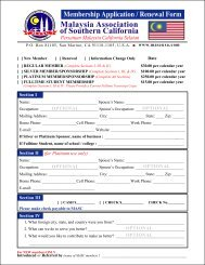 Membership Application / Renewal Form - MASC