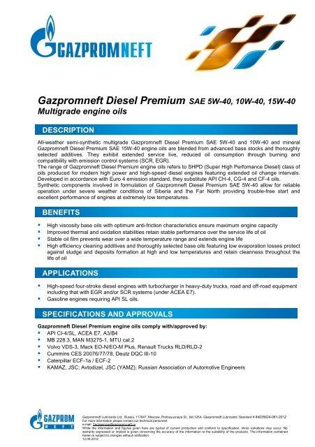 Gazpromneft Diesel Premium SAE 5W-40, 10W-40, 15W-40