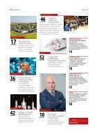 ИГОРЬ РОЖКОВСКИЙ - Page 6