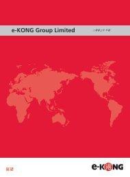 e-KONG Group Limited