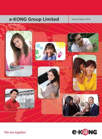 E-Kong Final.ai - e-KONG Group Limited