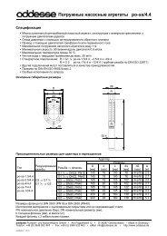 po-ss - oddesse Pumpen- und Motorenfabrik GmbH