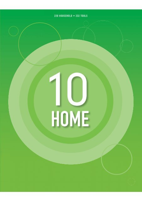 10 Home HOUSEHOLD c0afd5464c63