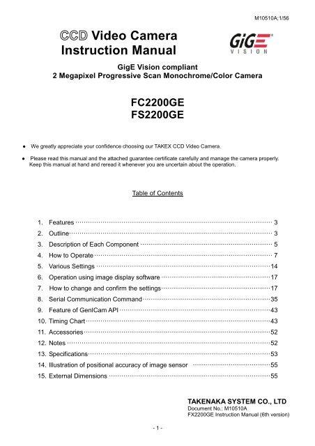 Video Camera Instruction Manual