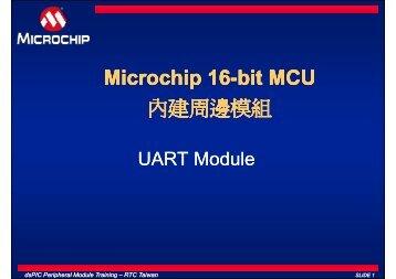UART - Microchip Taiwan