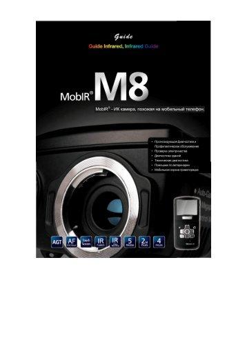 MobIR M8 Портативный Универсальный мини ... - Dia-Test