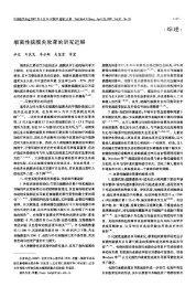 .综述. - 北京大学机器感知与智能教育部重点实验室
