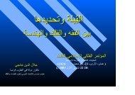 Download Paper as PDF.