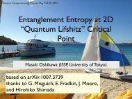 """Entanglement Entropy at 2D """"Quantum Lifshitz"""" Critical Point"""