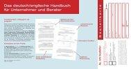 Das deutsch/englische Handbuch für Unternehmer und Berater