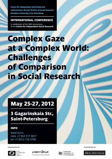 Untitled - Complex Gaze at a Complex World