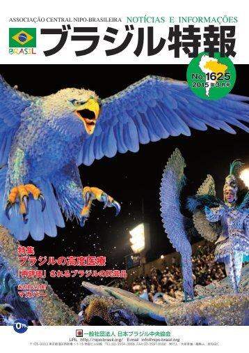 tokuho201503
