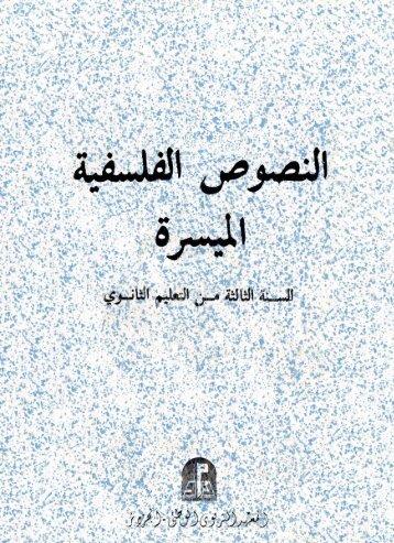 o_19k7qn24vusl16ld1apbopqaula.pdf