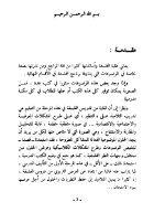 o_19k7qn24vusl16ld1apbopqaula.pdf - Page 4