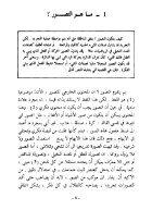 o_19k7qn24vusl16ld1apbopqaula.pdf - Page 7