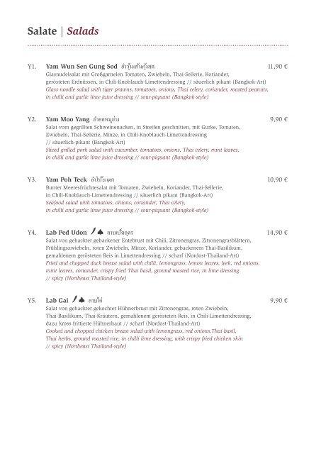 Kinnaree-Hauptkarte