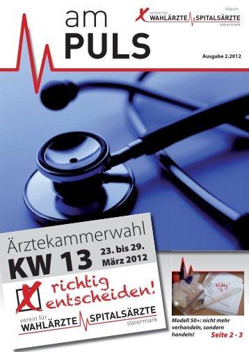 am PULS - Wahlarzt-spitalsarzt.at