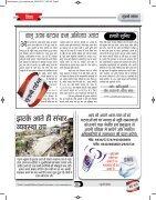 May 2015 - Page 4