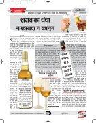 May 2015 - Page 6