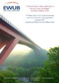 The business link between Russia & Luxembourg - Вся Европа.ru - Page 4