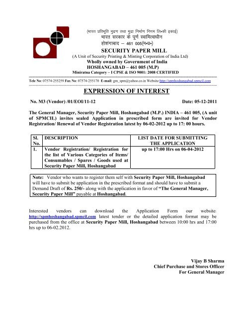 Empanelment Of Vendors - The India Government Mint , Kolkata