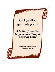 a-letter-from-the-imprisoned-shaykh-nasir