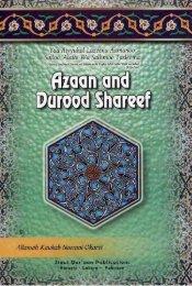 Azan & Durood Shareef.pdf - NafseIslam