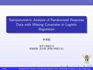 Semiparametric Analysis of Randomized Response Data with ...
