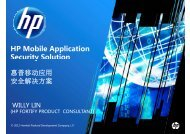 HP Mobile Application Security Solution Security Solution 惠普移动 ...