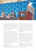 Wege zur Gerechtigkeit Hadhrat Mirza Masroor Ahmad(aba) - Page 5